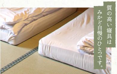質の高い寝具