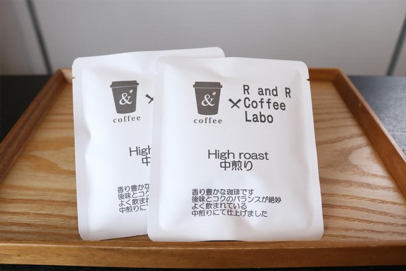 特典5:コーヒーパックサービス